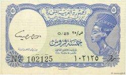 5 Piastres ÉGYPTE  1961 P.180d pr.NEUF