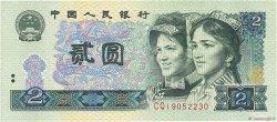 2 Yuan CHINE  1980 P.0885a NEUF