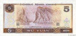 5 Yuan CHINE  1980 P.0886a NEUF