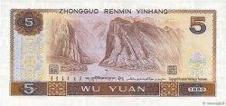 5 Yuan CHINE  1980 P.0886a SUP