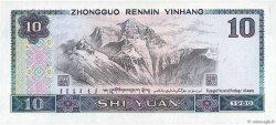 10 Yuan CHINE  1980 P.0887a pr.NEUF