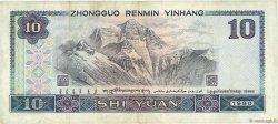 10 Yuan CHINE  1980 P.0887a TTB