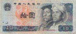 10 Yuan CHINE  1980 P.0887a TB