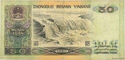 50 Yuan CHINE  1980 P.0888a TB