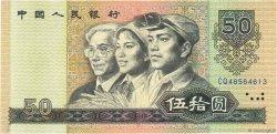 50 Yuan CHINE  1980 P.0888a TTB+