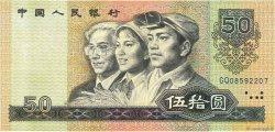 50 Yuan CHINE  1980 P.0888a SUP