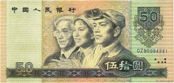 50 Yuan CHINE  1990 P.0888b TTB