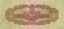 1 Jiao CHINE  1953 P.0863 TB