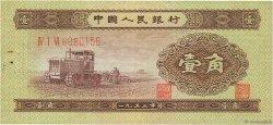 1 Jiao CHINE  1953 P.0863 TTB
