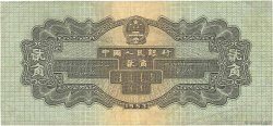 2 Jiao CHINE  1953 P.0864 TB
