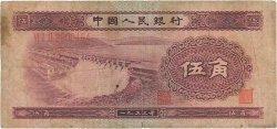 5 Jiao CHINE  1953 P.0865 B