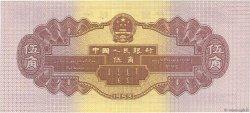5 Jiao CHINE  1953 P.0865 TTB