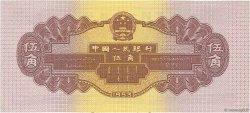 5 Jiao CHINE  1953 P.0865 SPL