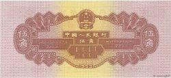 5 Jiao CHINE  1953 P.0865 NEUF