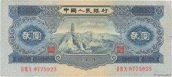 2 Yuan CHINE  1953 P.0867 TTB