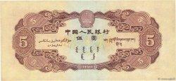 5 Yuan CHINE  1953 P.0869 TTB