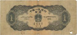 1 Yuan CHINE  1956 P.0871 B