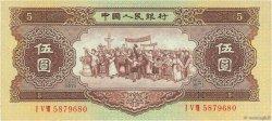 5 Yuan CHINE  1956 P.0872 SPL