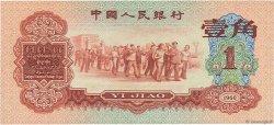1 Jiao CHINE  1960 P.0873 NEUF