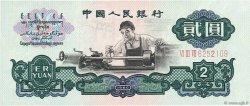 2 Yuan CHINE  1960 P.0875a NEUF
