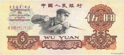 2 Yuan CHINE  1960 P.0876a TTB