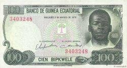 100 Bipkwele GUINÉE ÉQUATORIALE  1979 P.14 SUP
