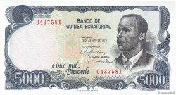 5000 Bipkwele GUINÉE ÉQUATORIALE  1979 P.17 SPL