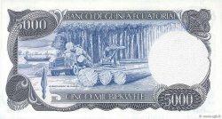 5000 Bipkwele GUINÉE ÉQUATORIALE  1979 P.17 pr.NEUF