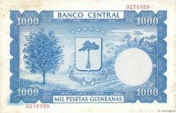 1000 Pesetas Guineanas GUINÉE ÉQUATORIALE  1969 P.03 SUP