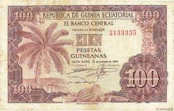 100 Pesetas Guineanas GUINÉE ÉQUATORIALE  1969 P.01 TB