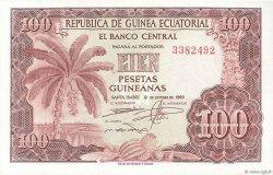 100 Pesetas Guineanas GUINÉE ÉQUATORIALE  1969 P.01 pr.NEUF