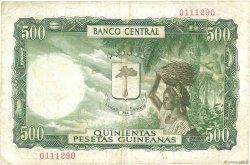 500 Pesetas Guineanas GUINÉE ÉQUATORIALE  1969 P.02 TB