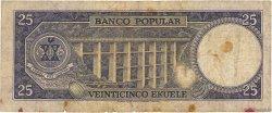 25 Ekuele GUINÉE ÉQUATORIALE  1975 P.04 B
