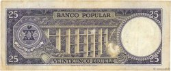 25 Ekuele GUINÉE ÉQUATORIALE  1975 P.04 TB