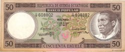 50 Ekuele GUINÉE ÉQUATORIALE  1975 P.10 TTB