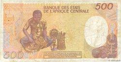 500 Francs type 1984/1985 GUINÉE ÉQUATORIALE  1985 P.20 TB