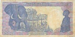 1000 Francs GUINÉE ÉQUATORIALE  1985 P.21 TB