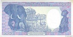1000 Francs type 1984 GUINÉE ÉQUATORIALE  1985 P.21 SPL
