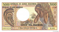 5000 Francs type 1984/1985 GUINÉE ÉQUATORIALE  1986 P.22b pr.NEUF