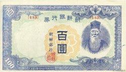 100 Yen - 100 Won CORÉE  1947 P.46b pr.SPL