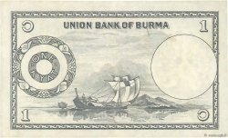 1 Kyat BIRMANIE  1953 P.42 TTB