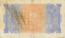 25 Piastres LIBAN  1942 P.36 pr.TTB