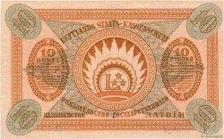 10 Rubli LETTONIE  1919 P.04d SPL+