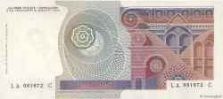 100000 Lire ITALIE  1978 P.108a SUP+