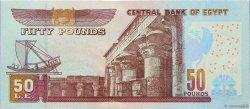 50 Pounds ÉGYPTE  2014 P.066k NEUF