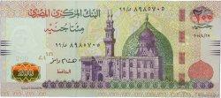 200 Pounds ÉGYPTE  2015 P.New NEUF
