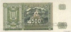 500 Korun TCHÉCOSLOVAQUIE  1945 P.054s SPL