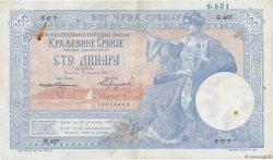 100 Dinara SERBIE  1905 P.12a TTB