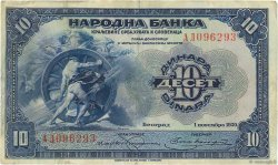 10 Dinara YOUGOSLAVIE  1920 P.021a pr.TTB