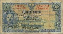 1 Baht THAÏLANDE  1934 P.022 TB